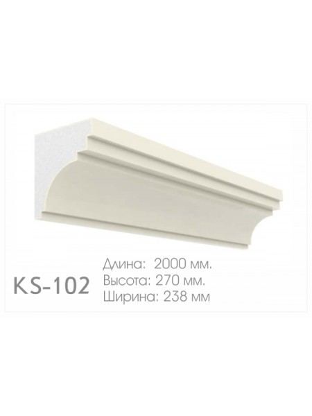 Карниз КС102