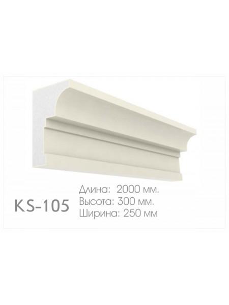 Карниз КС105