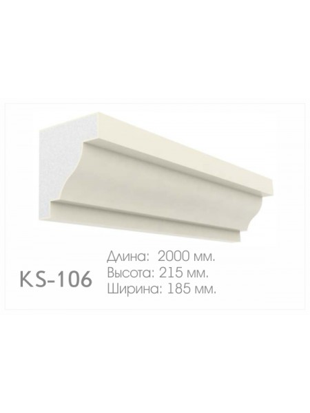 Карниз КС106