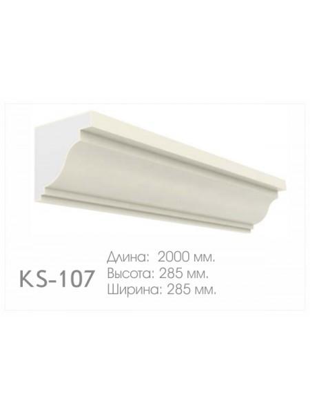Карниз КС107