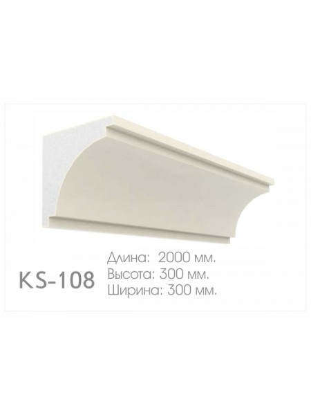 Карниз КС108