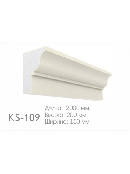 Карниз КС109