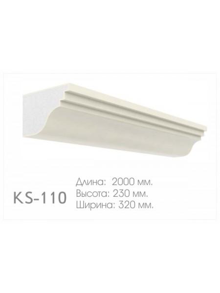 Карниз КС110