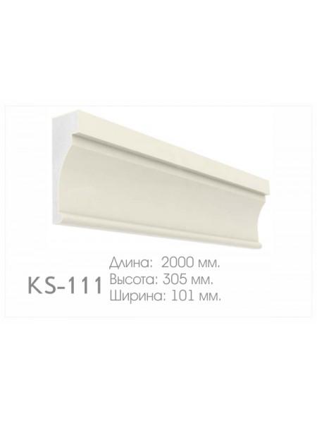 Карниз КС111