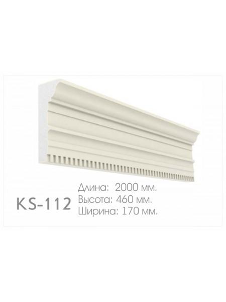 Карниз КС112