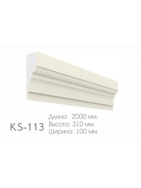 Карниз КС113