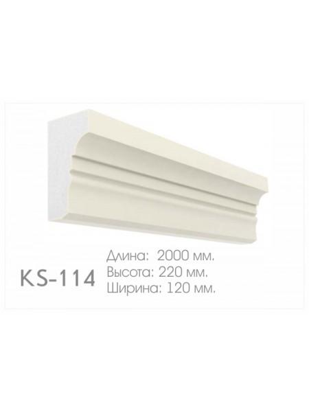 Карниз КС114