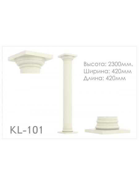 Колонна KL 101