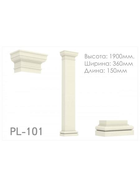 Пилястра  PL101