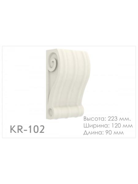 Кронштейны KR102
