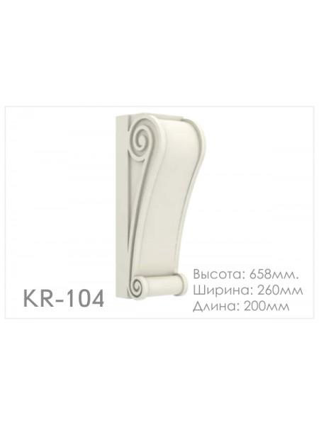 Кронштейны KR104
