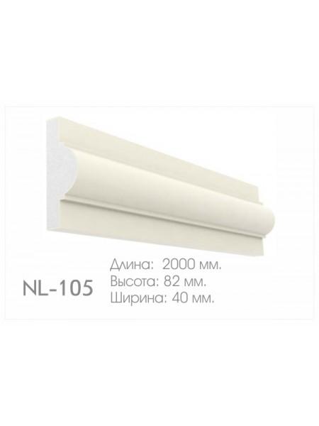 Наличники NL105