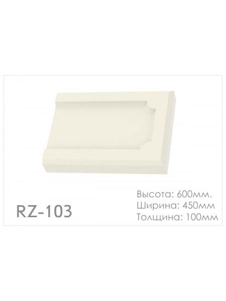 Розетки RZ103