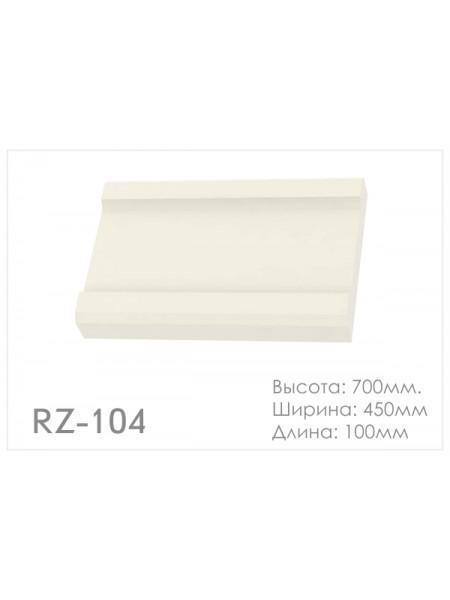 Розетки RZ104